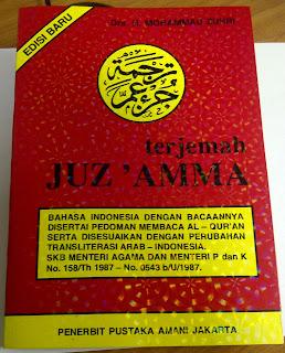 Al-Qur'an, surat-surat pendek, juz Amma