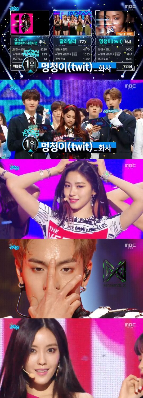 Hwasa bugünkü 'Music Core'un galibi oldu