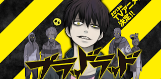 Blood Lad – Episódio 06 – A Acrópole de Mundo do Demônio