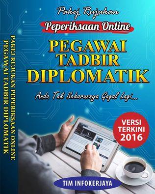 Preview Percuma Pakej Rujukan Peperiksaan Online PTD 2016