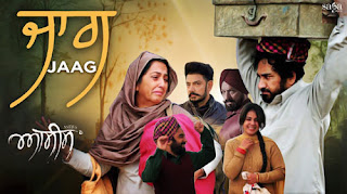 Jaag Song Lyrics