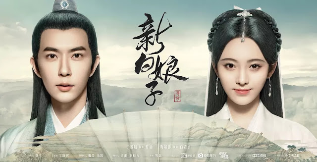 Sinopsis The Legend of White Snake Episode 1
