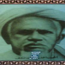 Habib Ahmad Bin Hamid Al-Kaaf, Seorang Wali  Masthur