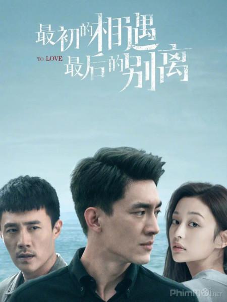 Tình Yêu Và Mất Mát - Love And Lost (2020)