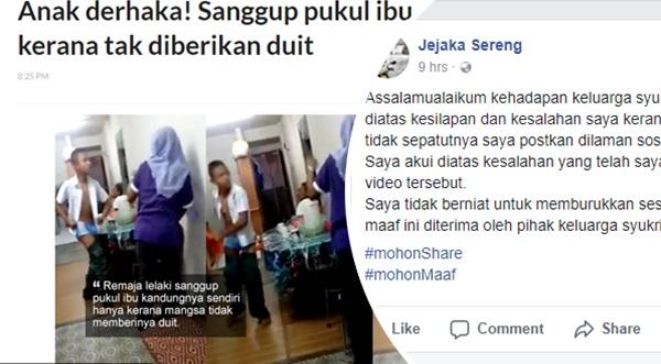 Viral video anak pukul ibu, bapa buat laporan polis