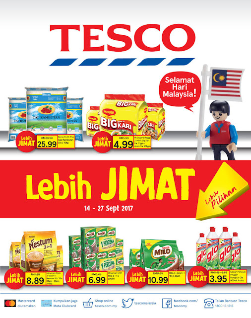 Tesco Voucher & Promo Codes November Tesco is one of the leading supermarkets in the country. From the low-price 'Everyday Value' range to the 'Finest' stamp of approval, their own-brand groceries are amongst the biggest selling in the UK.