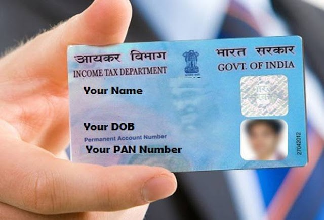 यहाँ देखे ऑनलाइन पैन कार्ड कैसे बनाते है