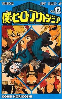 Ver Descargar Boku no Hero Academia Manga Tomo 12