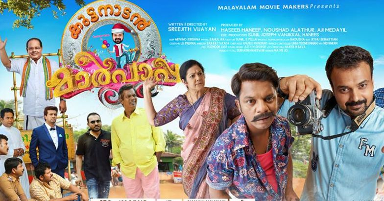 The Frozen Malayalam Full Movie Download