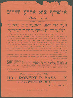 A flyer printed mostly in Hebrew characters. In English, it reminds the reader to vote for Robert P. Bass.""