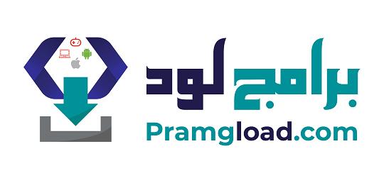 """موقع برامج لود """"PramgLoad"""" لتحميل البرامج والتطبيقات والألعاب %25D8%25A7%25D9%2584%25D9%2584%25D9%2588%25D8%25AC%25D9%2588"""