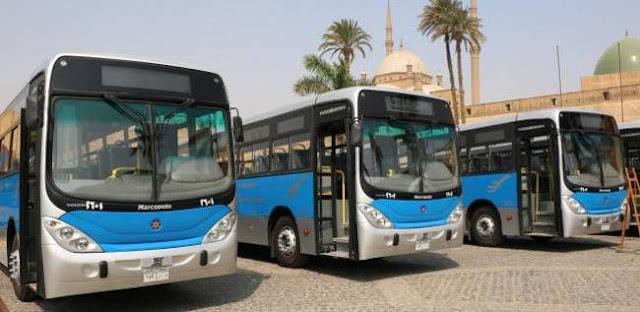 اتوبيسات النقل العام بالقاهرة Cairo Public Transportation Bus