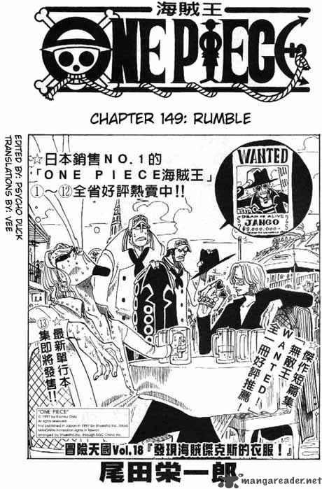 One Piece 149