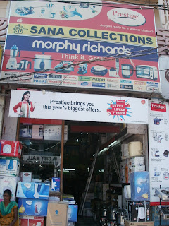 SANA COLLECTIONS R P ROAD SECUNDERABAD