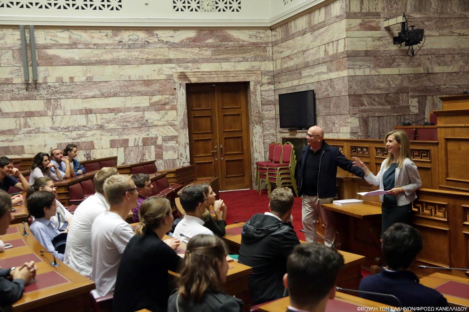 Επίσκεψη 50 φοιτητών από 35 ευρωπαϊκά πανεπιστήμια στη Βουλή