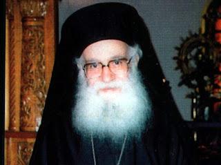 Αποτέλεσμα εικόνας για Πατήρ Ἀθανάσιος Μυτιληναῖος