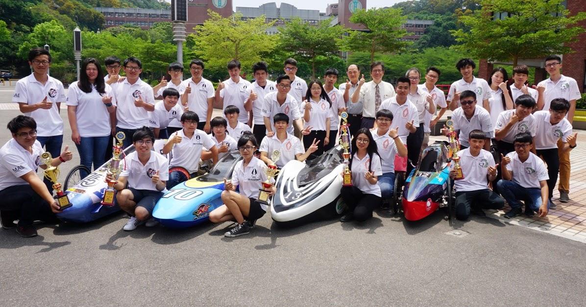 Thumbnail for 大葉大學機械系和工設系勇奪2017年環保節能車大賽電動車組動態競賽冠軍, 今年已是連續四年蟬聯冠軍