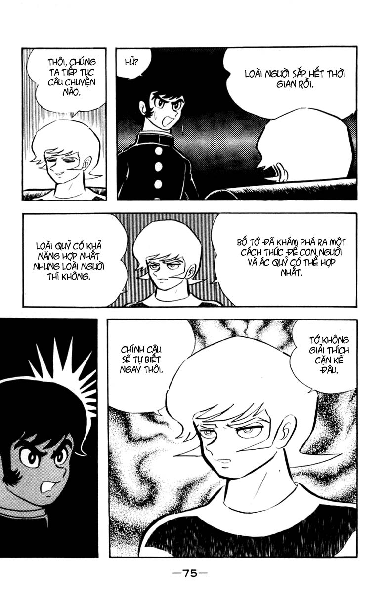 DevilMan chapter 2.2 trang 12