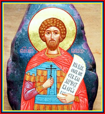 04 червня Церква згадує св. мч. Василиска. Початок Петрового посту ...