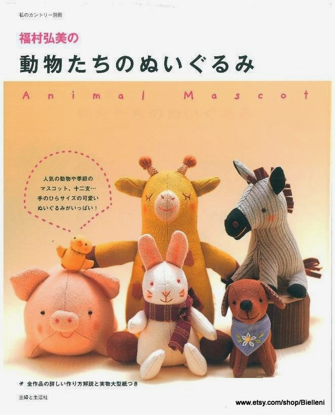 DIY, Needlefelt,Needle,Felt,felting,sewing,crafts,fabric, sew,japanese,ebook,pdf, pattern,kawaii,plushie,toys,dolls,sweets, foods,kids,children, cake,schemi,diagram,accessories,baby,buku, flanel,kain,fabric,kreasi,patchwork,bib,shoes,bags,embroidery