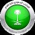 Saudi Arabia Squad FIFA World Cup 2018 - Team Roster