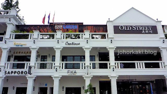 Continue-Cafe-Bistro-Old-Street-Batu-Pahat-Johor