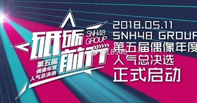 SNH48 5th Senbatsu Sousenkyo 'Dili Qian Xing'