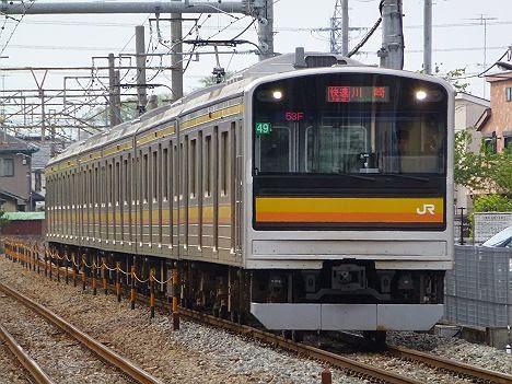 南武線 快速 川崎行き 205系1200番台