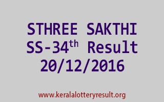 STHREE SAKTHI SS 34 Lottery Results 20-12-2016