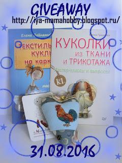 Наша конфетка: