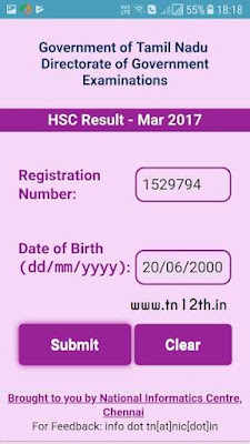tamilnadu plus two result app screen 3
