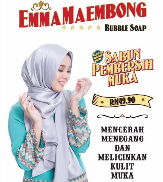 bubble soap emma maembong