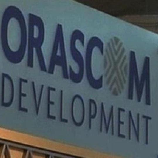 اعلان وظائف شركة اوراسكوم للتنمية Orascom Development - محاسبين 2019 - التقديم الان