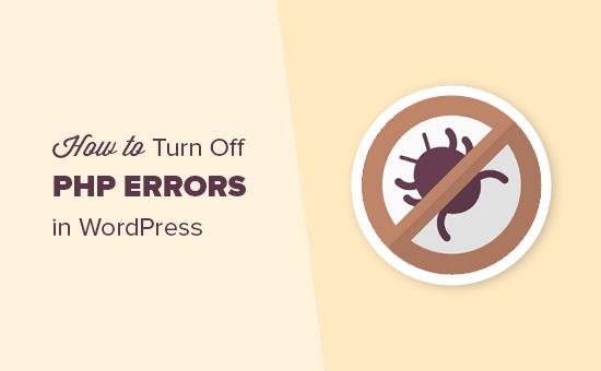 CARA MEMATIKAN PHP ERROR PADA WORDPRESS