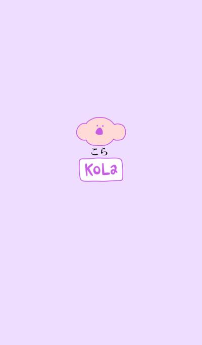 KOLA fuji - JPN 4