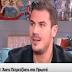 Πετρετζίκης: «Πληγωνόμουν κάποιες φορές όταν ο Λιάγκας ερχόταν στην κουζίνα και...» (video)