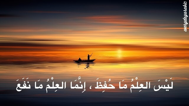 20 Kata Mutiara Bahasa Arab Tentang Ilmu Dan Artinya Gambar Kamus Mufradat