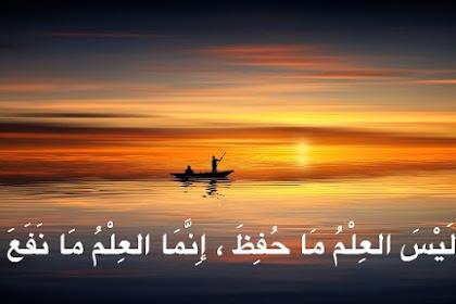 Kata Kata Motivasi Bahasa Arab Dan Artinya