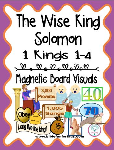Bible fun for kids cathy 39 s corner the wise king solomon for King solomon crafts for preschoolers