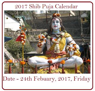 2017 Maha Shivaratri Puja Calendar