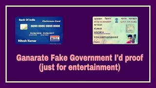 Fake government I'd proof kaise banaye keval entertainment ke lie