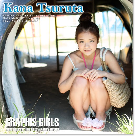 Iblraphise 2012-12-03 GRAPHIS GIRLS 2012 第三弾 Kana Tsuruta 鶴田かな [140P+20P128MB] 07250
