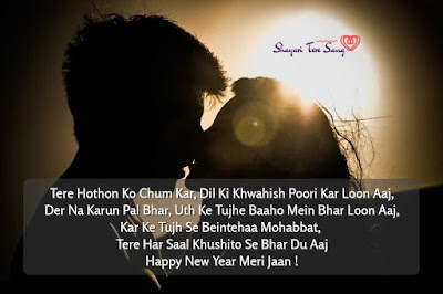 Happy New Year Shayari, Tere Hothon Ko Chum Kar