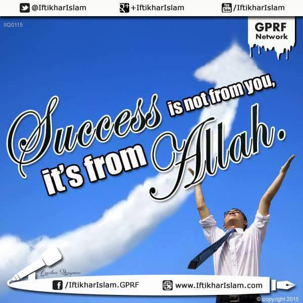 Success is not from you, it is from Allah | Ifty Quotes | Iftikhar Islam
