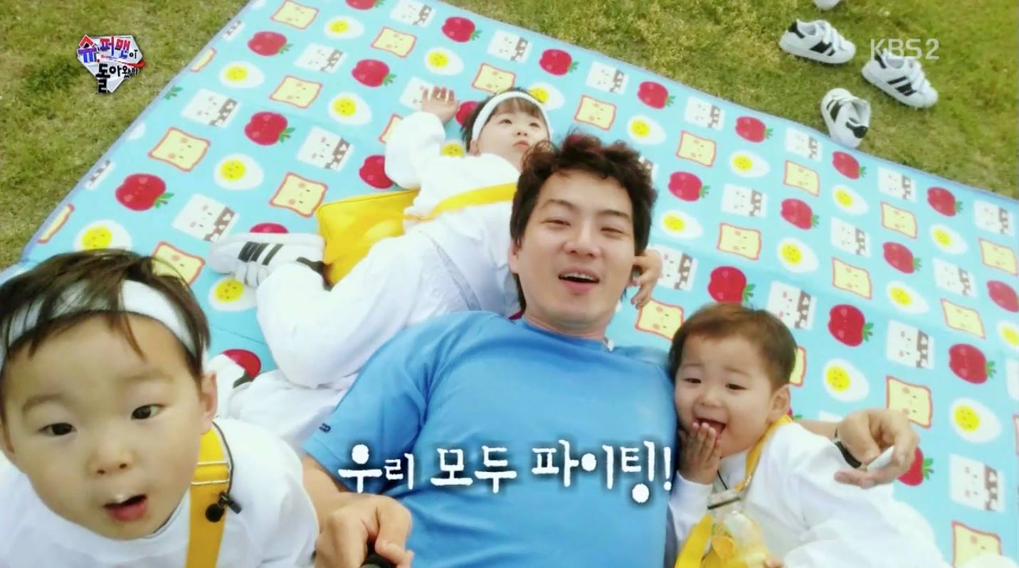 Are Daehan Minguk Manse And Song Il Kook Leaving The Returns Of