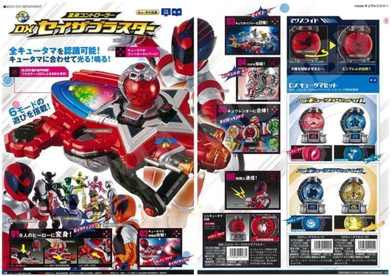 Space Sentai Kyuranger - Junk Guild