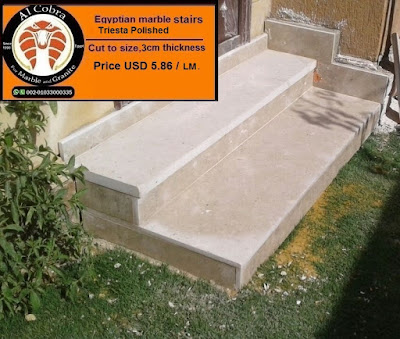 Egyptian Triesta marble stairs