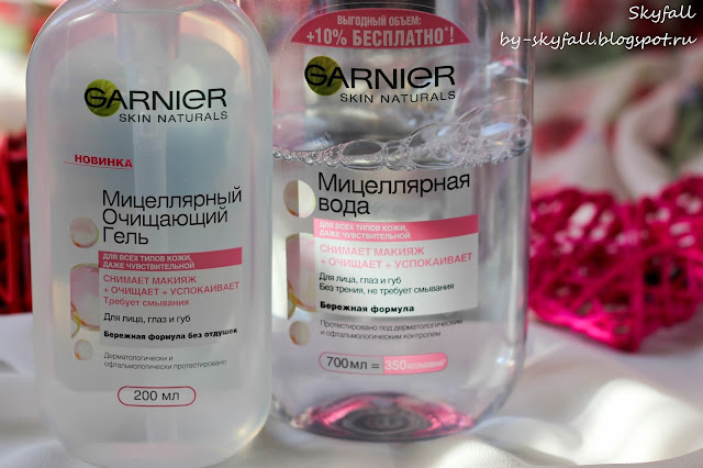 мицеллярная вода гель Garnier, отзывы
