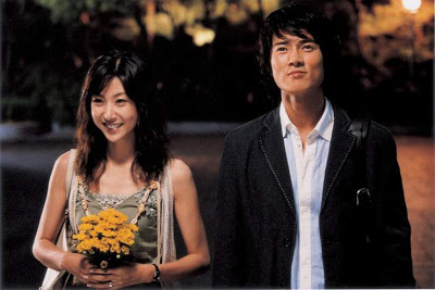 The Intimate/Lover - Great Korean Movie! ~ Online Diary of