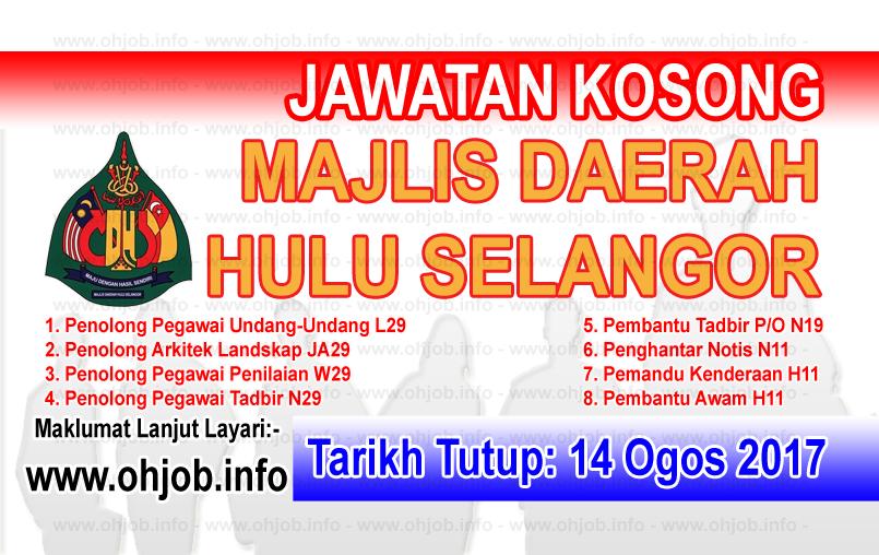 Jawatan Kerja Kosong Majlis Daerah Hulu Selangor - MDHS logo www.ohjob.info ogos 2017